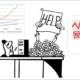mejorar Comunicación Técnica, productividad, penalización, costes traducción